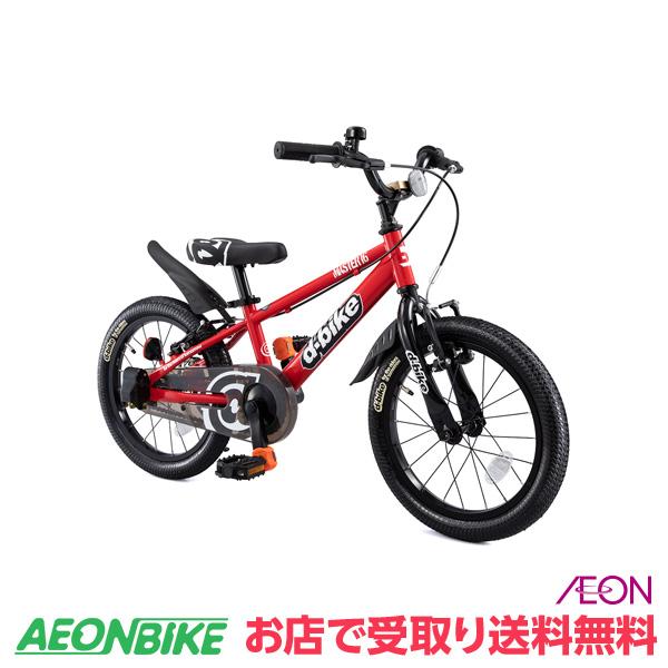 【お店受取り送料無料】アイデス ディーバイクマスター16V D-Bike Master 16V レッド 16型 変速なし 子供用自転車