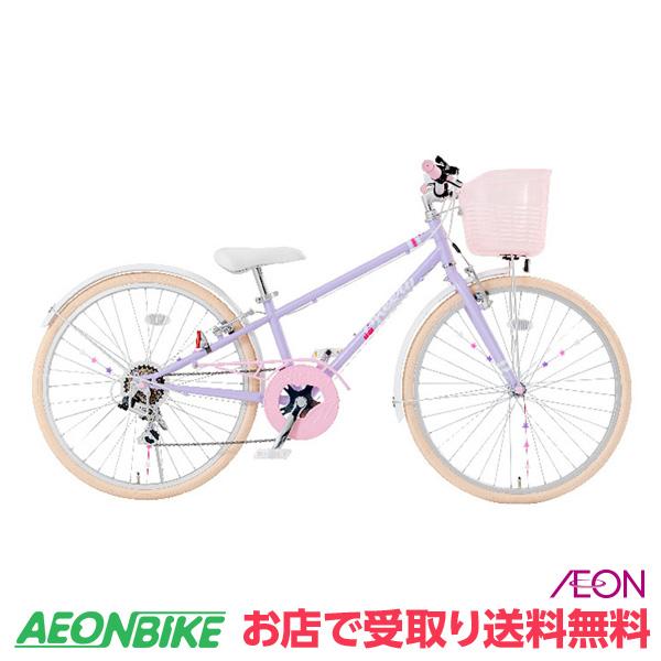 【お店受取り送料無料】 アイデス (ides) チェアリー ラベンダー 外装6段変速 22インチ 子供用自転車
