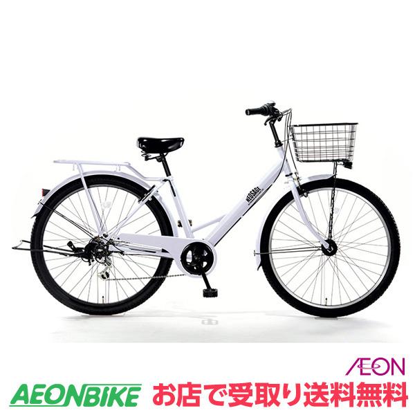 【お店受取り送料無料】ネオサージュSPIKE-B オートライト シティサイクル ホワイト 外装6段変速 26型