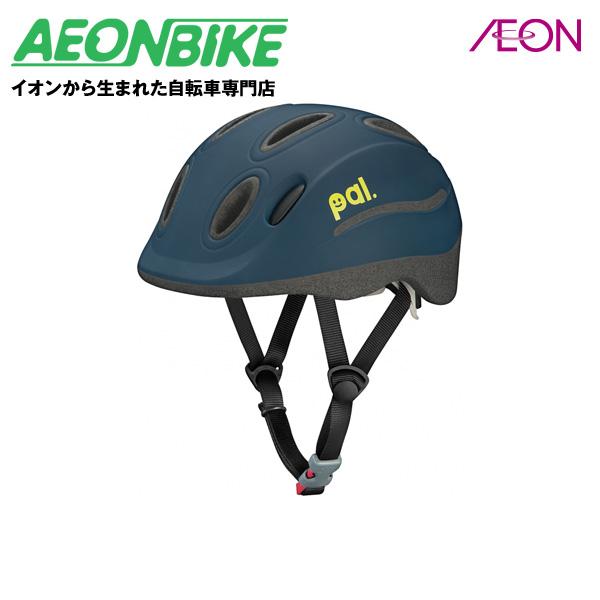 スマイルロゴがアクセントのユニバーサルデザイン OGKカブト (OGK Kabuto) PAL パル ソフトシェル ベリーネイビー 49-54cm未満 ヘルメット