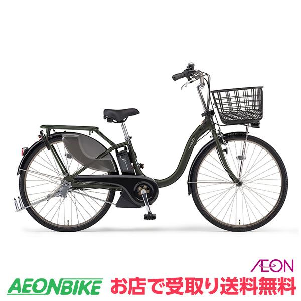 【お店受取り送料無料】 ヤマハ (YAMAHA) PAS ウィズ SP With SP 2020年モデル 15.4Ah マットダークグリーン 内装3段変速 26型 PA26WSP 電動自転車