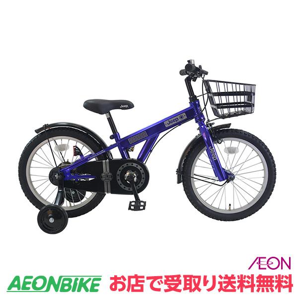【お店受取り送料無料】 ジープ (Jeep) JE-16G MIRROR-PURPLE 変速なし 16型 子供用自転車