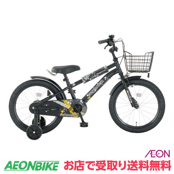 【お店受取り送料無料】ジェネレーターキッズE ブラック 変速なし 16型 子供用自転車