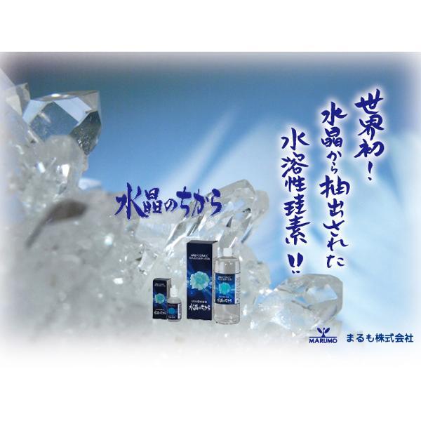 定価の67%OFF 純度99%のシリカ 水晶石 を2000℃で燃焼し濃縮溶解させ 500ml 売り出し 価値ある成分だけを抽出した水溶性の結晶です 水晶のちから