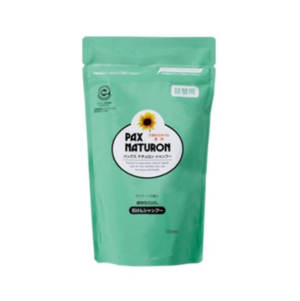 植物性石けんシャンプー詰替用 パックスナチュロン シャンプー詰替用500ml 期間限定今なら送料無料 在庫処分