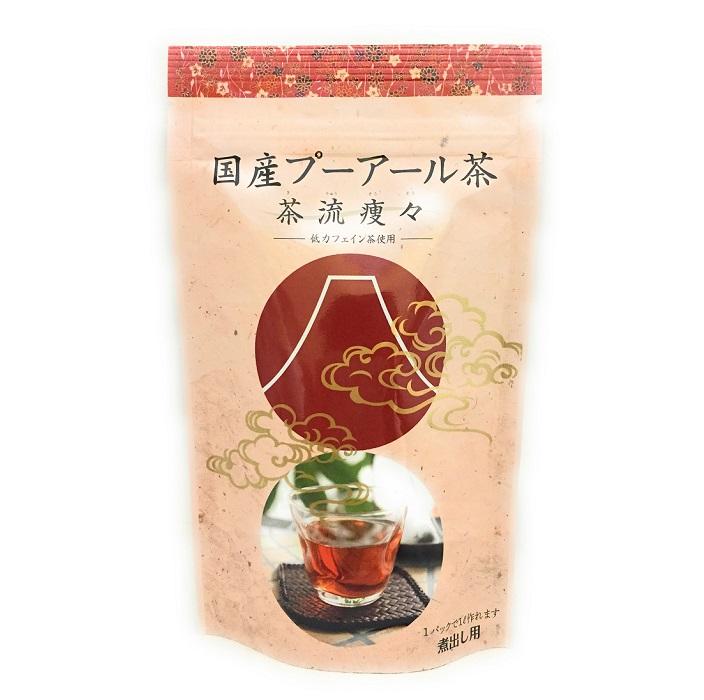 静岡県産牧之原産100% 純国産の緑茶を使用したプーアル茶茶 レビュー記載で200円クーポンプレゼント中 買物 荒畑園 さりゅうそうそう 今季も再入荷 5g×10包 低カフェイン国産プーアール茶 茶流痩々