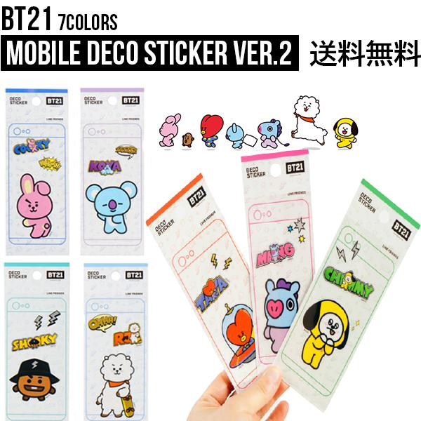 BT21 Mobile Deco Sticker Ver.2 送料無料 正規品 公式グッズ BTS 防弾少年団 デコ ステッカー SHOOKY 5☆好評 シール 激安特価品 KOYA COOKY TATA K-POP かわいい スマホ CHIMMY RJ 韓国 MANG