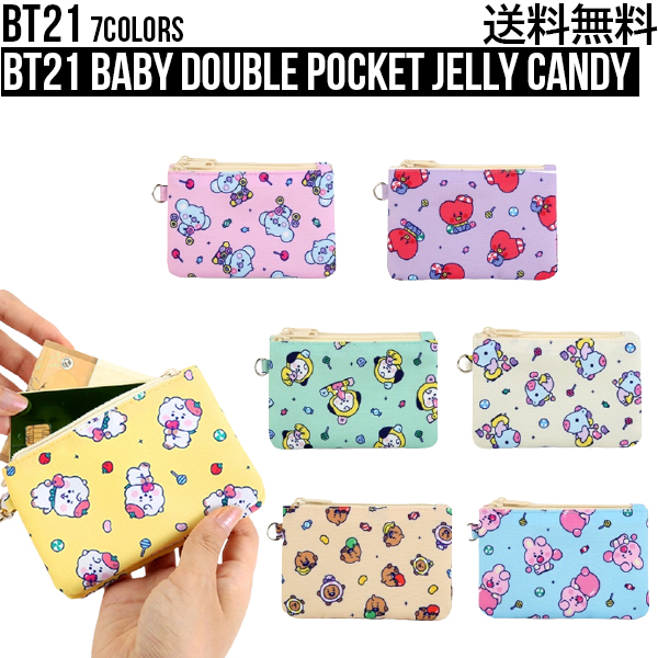 BT21 Baby Double Pocket Jelly Candy 送料無料 公式 かわいい BTS 定期券 K-POP 超特価SALE開催 LINE FRIENDS DM送料無料 カードケース 定期入れ 韓流 防弾少年団 グッズ バンタン 韓国 パスケース 上等