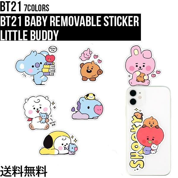 BT21 Baby Removable Sticker Little Buddy 送料無料 BTS 公式 グッズ 貼りなおせる ?がしやすい SALE開催中 くっつきにくい ステッカー バンタン 韓国 人気 防弾少年団 ベイビーシリーズ 跡が残りにくい 持ち運び シール いつでも送料無料 かわいい K-POP 最安値
