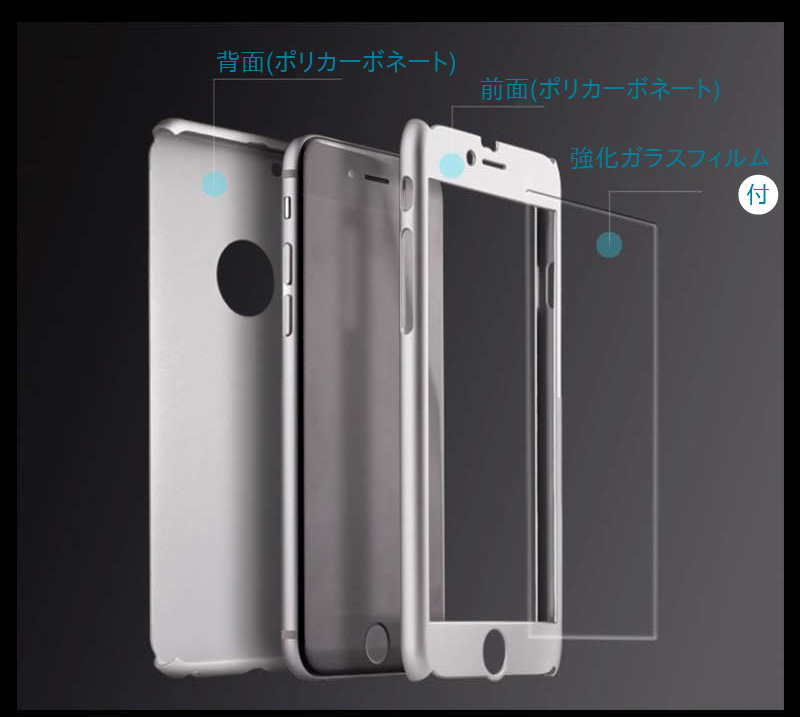 706cb84dbc 楽天市場】iPaky iPhoneXケース 全面保護 アイフォンケース スマホケース ...