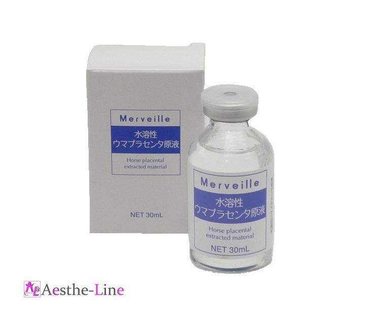 メルヴェーユ 水溶性ウマプラセンタ原液 30ml  【HLS_DU】