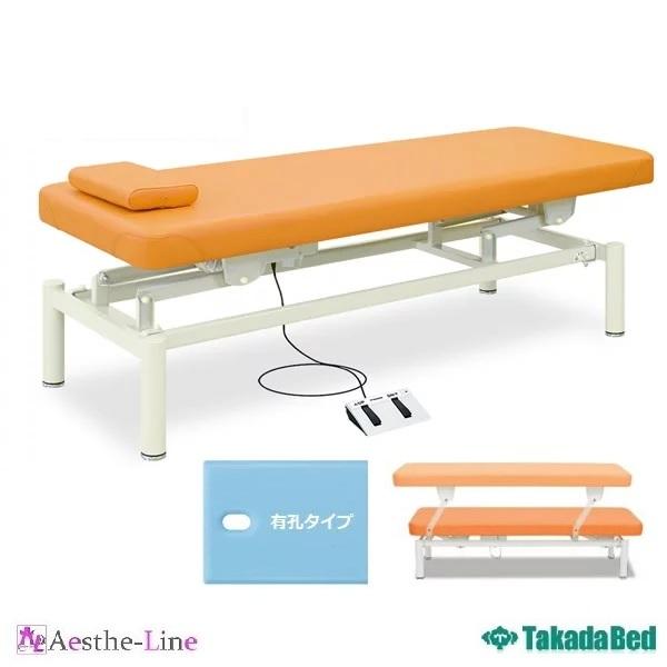【高田ベッド マッサージベッド エステ 医療 整体 施術用ベッド 業務用】 有孔電動フットワークベッド TB-1098U 電動昇降台 治療用ベッド