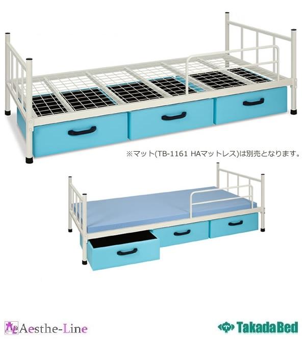 【高田ベッド 仮眠ベッド】 A-1ベッド(収納箱付き) TB-1235 簡易ベッド 【納期:受注生産の為、土日祝日を除く7-12日程/代金引換不可・時間指定不可】