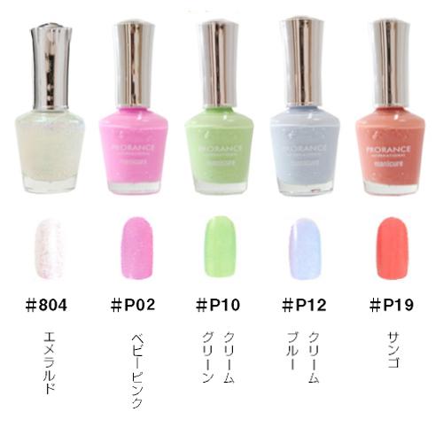 100 Color Nail Polish Set