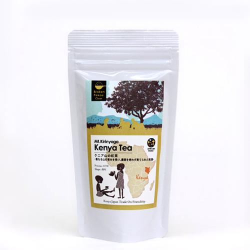 茶葉80g ケニア山の紅茶 送料無料 激安通販 特売 BP1