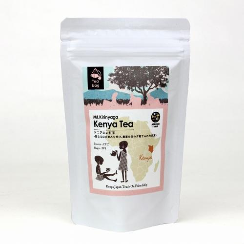 4,800円お得な48袋セット[ティーバッグ] ケニア山の紅茶【BP1】