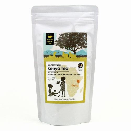 新商品 新型 550円お得 茶葉200gx5個セット BP1 ケニア山の紅茶 新商品