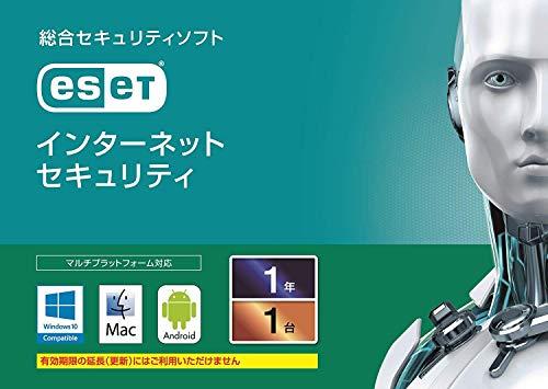 ESET インターネット セキュリティ 最新 1台1年版 売却 ウイルス対策 Mac カード版 Win Android対応 販売期間 限定のお得なタイムセール