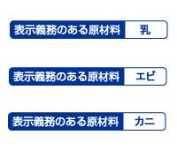 Pycnogenol 2 bag set AFC (Elevator)