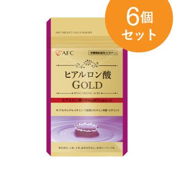 AFC ヒアルロン酸GOLD 30日分 6個セット