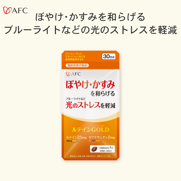 mitete葉酸サプリ20%OFF