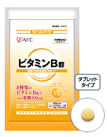 500 Yen series vitamin B group AFC (Elevator).