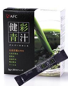 AFC 健彩青汁 3g 90スティック