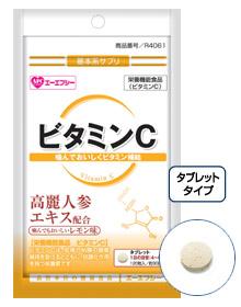500 yen series vitamin C AFC (Elevator).