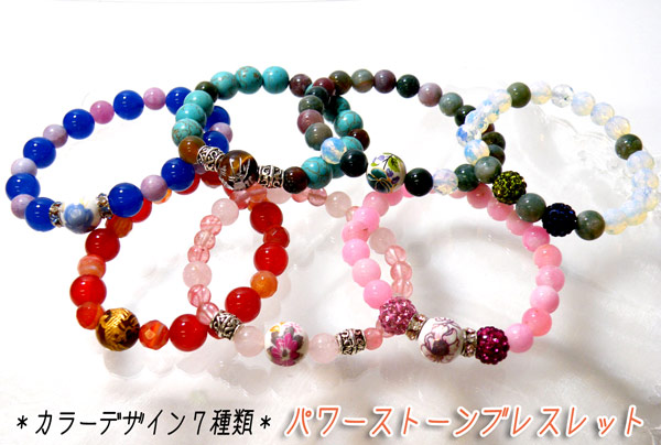 Using The Topic Natural Stone Design Beads Bracelet Is Now Available