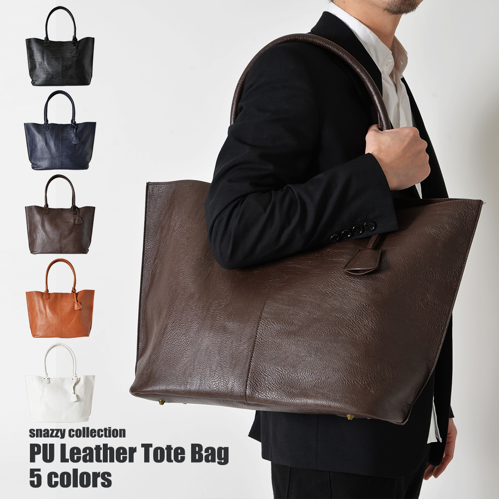 c5b7629b7 Is the men's Thoth business bag briefs gusset for the Snazzy Collection PU leather  tote bag ...