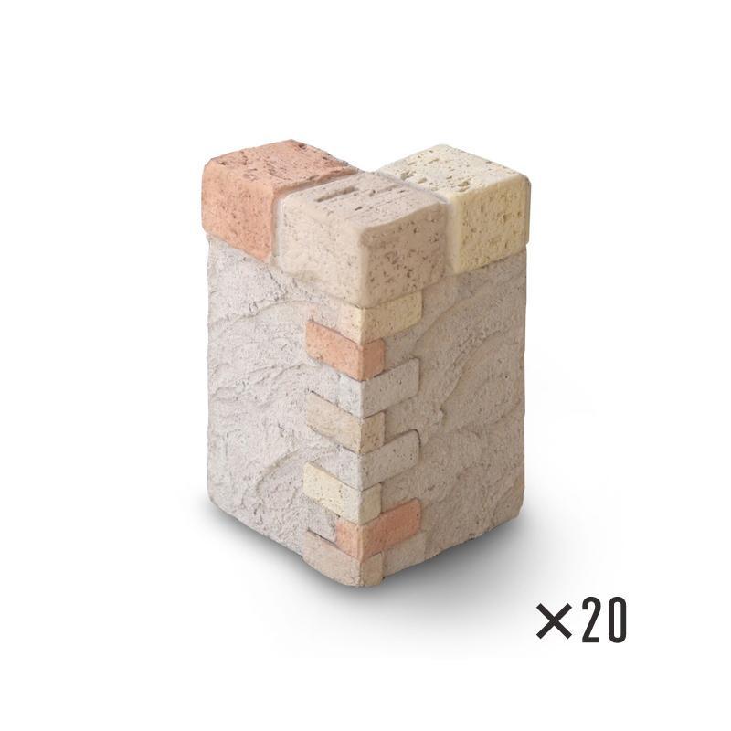 【NXstyle ガーデンウォール Y-C×20個 9900774】 長方形 花壇 プランター ガーデニング ミニブロック エクステリア
