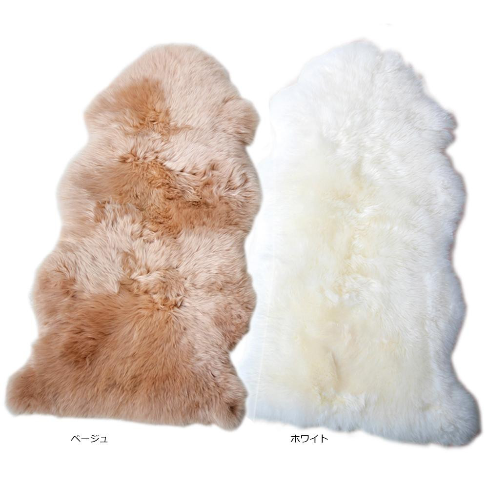 【ムートンフリース 長毛タイプ 約60×120cm KF81512】 天然羊毛100% アクセントラグ 送料無料