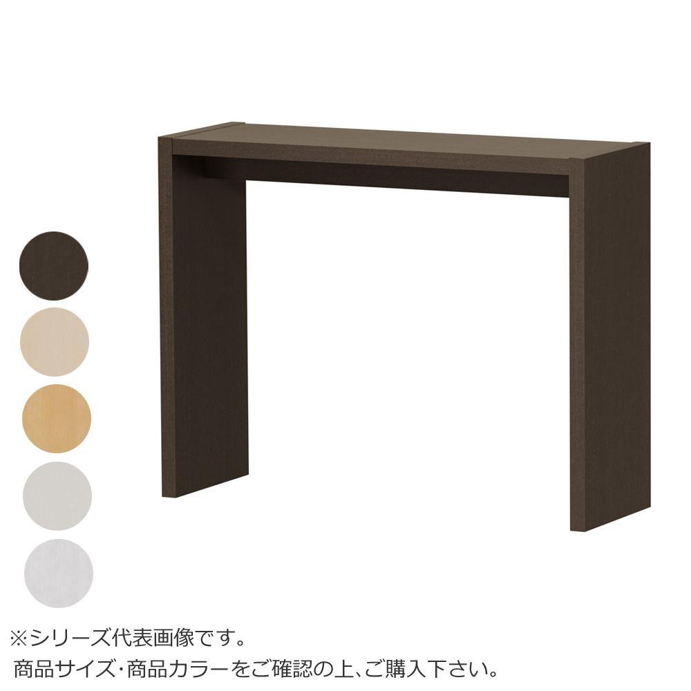 TAIYO オーダーコンソールOC7080レギュラー コンソールテーブル ナイトテーブル サイドテーブル 棚 花台 シンプル おしゃれ ベッドテーブル