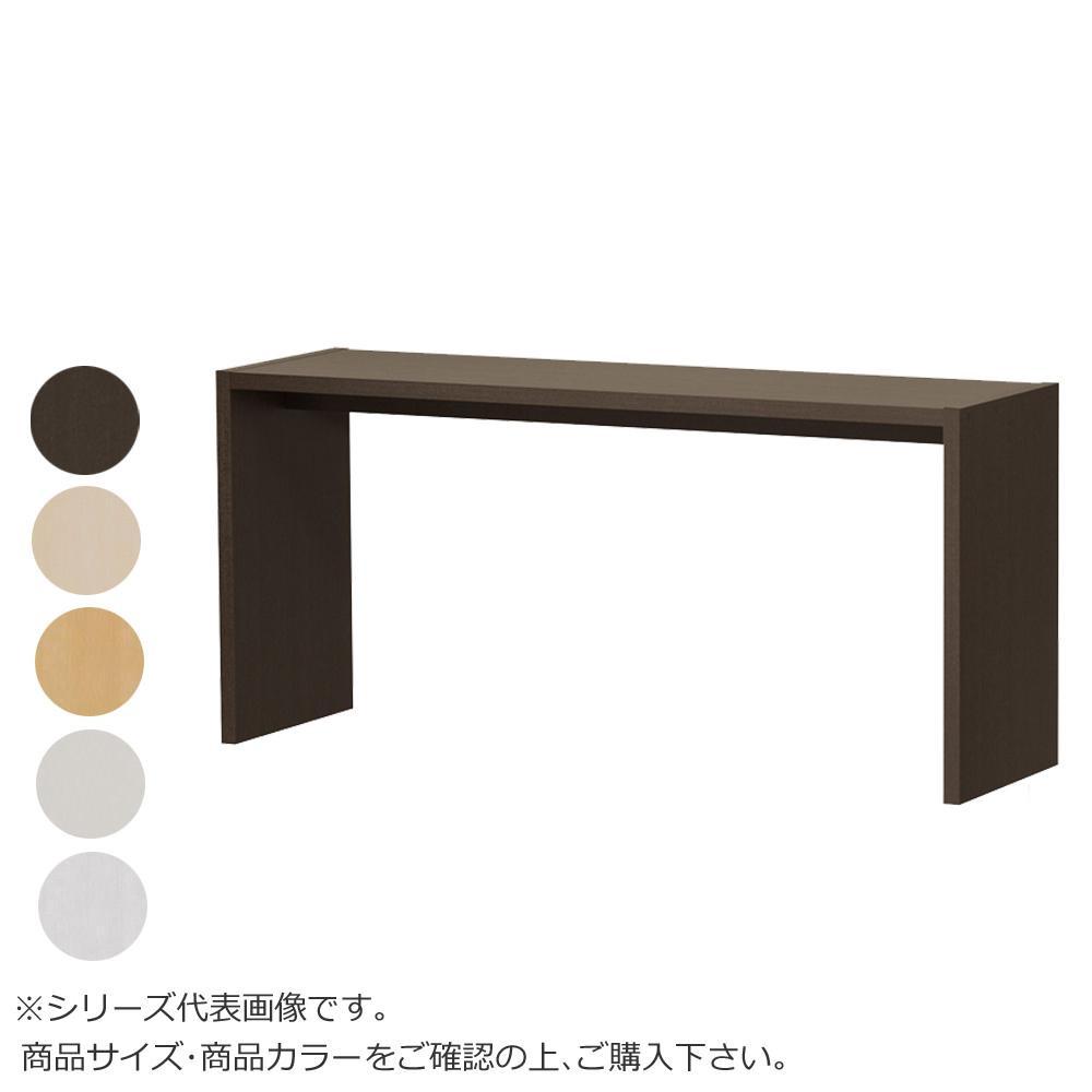 TAIYO オーダーコンソールOC70170レギュラー コンソールテーブル ナイトテーブル サイドテーブル 棚 花台 シンプル おしゃれ ベッドテーブル