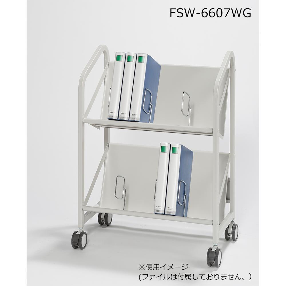 【ナカキン ファイルワゴン 2段 FSW-6607WG】 ※代金引換不可
