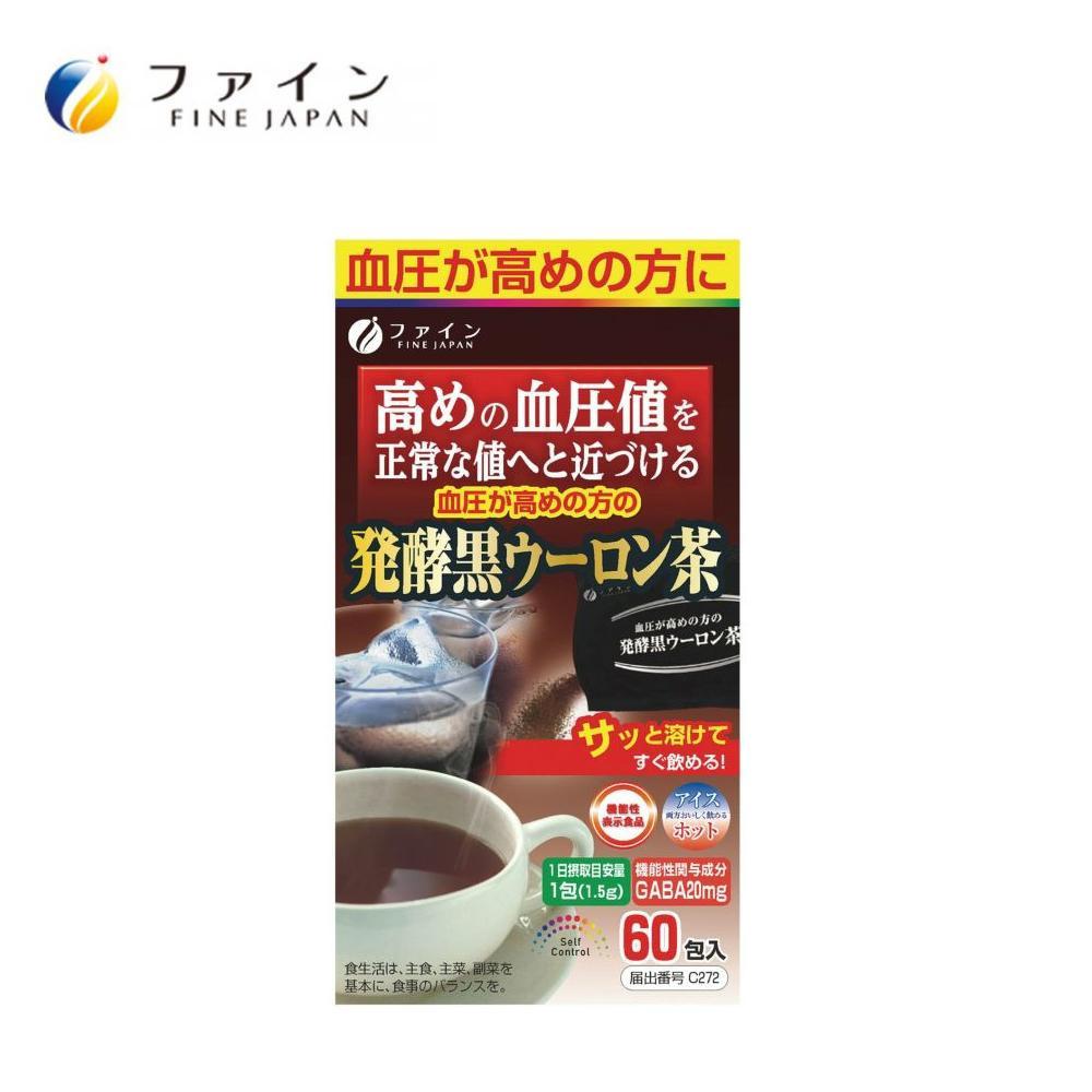 配送員設置送料無料 ファイン 売り込み 機能性表示食品 血圧が高めの方の発酵黒ウーロン茶 90g 血圧が高めの方に 1.5g×60包