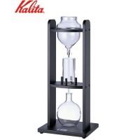 Kalita(カリタ) 水出しコーヒー器具 水出し器10人用 45063 業務用 大容量
