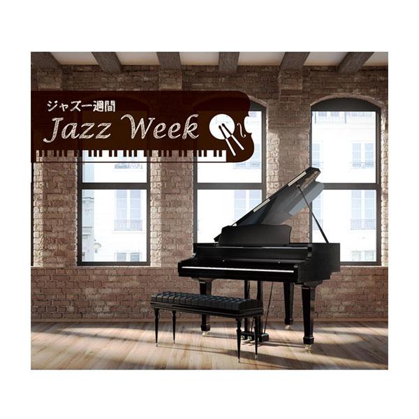 Living jazz one week (JAZZ WEEK) NKCD-7827 - 7833 with JAZZ