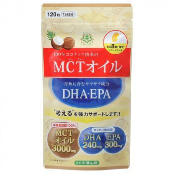 仙台勝山館 MCTオイル+DHA·EPAサプリメント(120粒)×12個セット