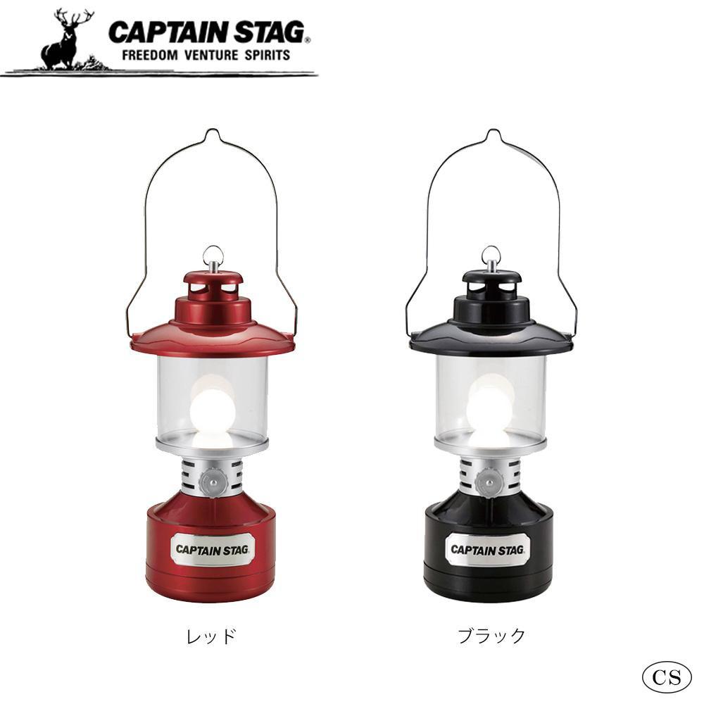 【CAPTAIN LEDライト ツインライト STAG キャプテンスタッグ ツインライト LEDランタン(ステンドグラス風シート付)】【CAPTAIN LEDライト, キューティーショップ:40c2b8a6 --- sunward.msk.ru