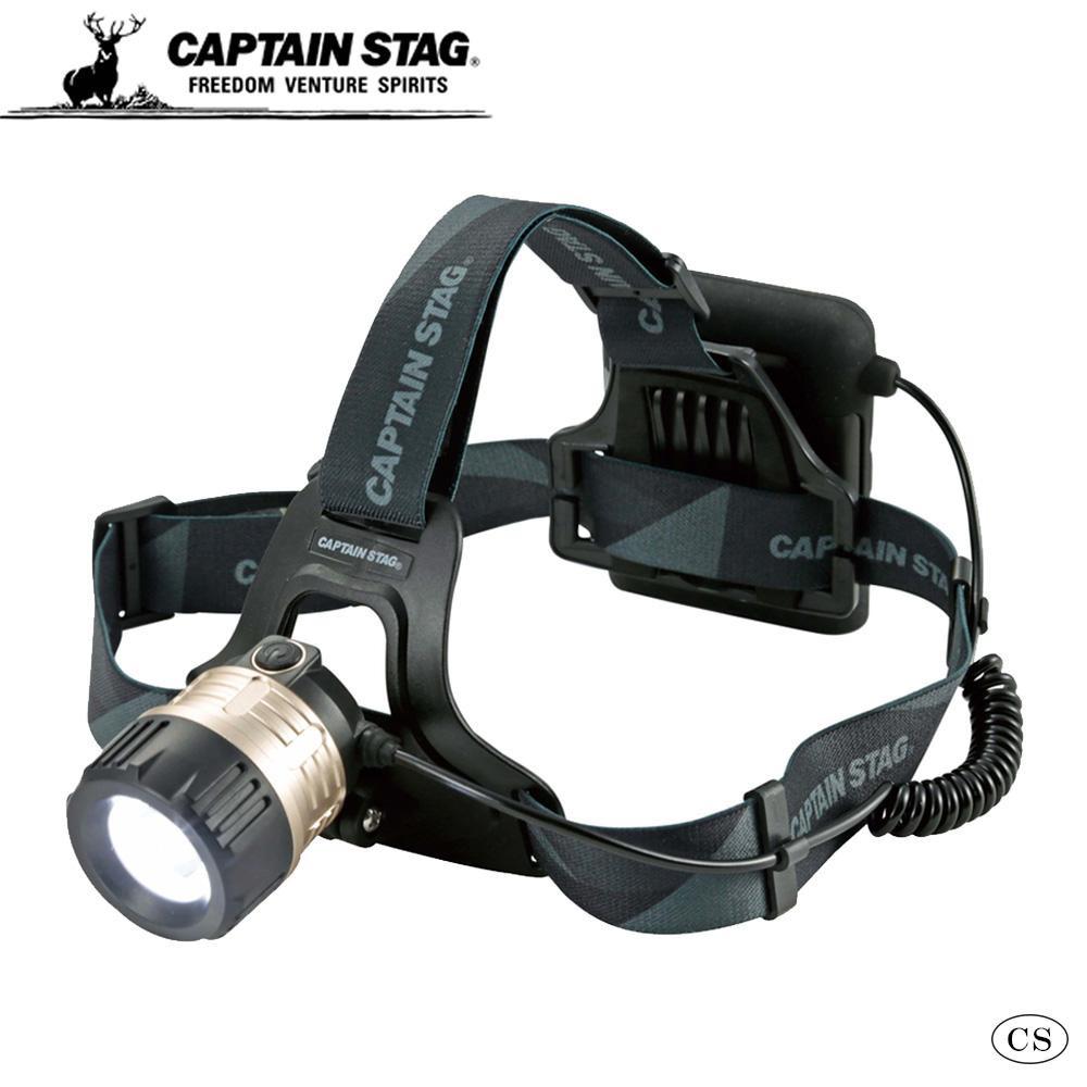 【CAPTAIN STAG キャプテンスタッグ 雷神 アルミパワーチップ型LEDヘッドライト(5W-350) UK-4029】
