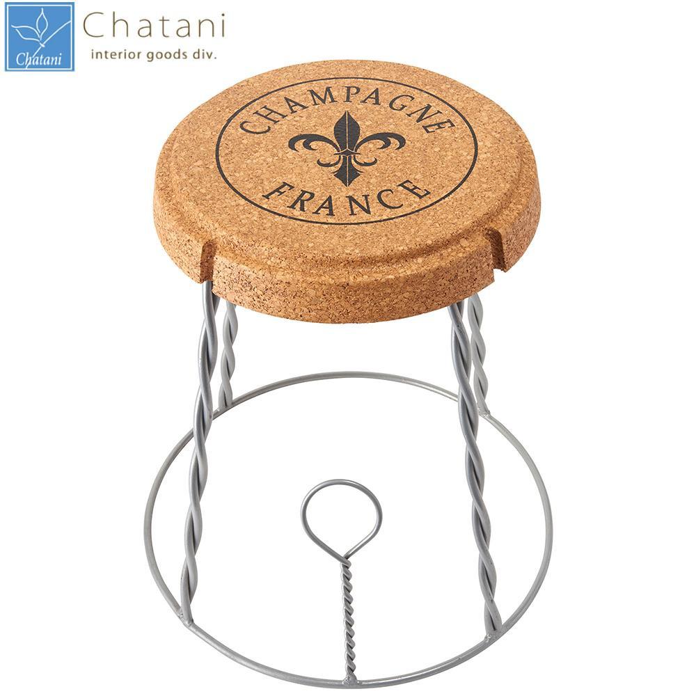 茶谷産業 Wine Accessory Collection シャンパンコルク チェア(テーブル) 101-HP-T03 チェア ミニテーブル サイドテーブル ナイトテーブル スツール