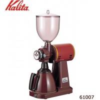 Kalita(カリタ) 業務用電動コーヒーミル ハイカットミル タテ型 61007 電動ミル