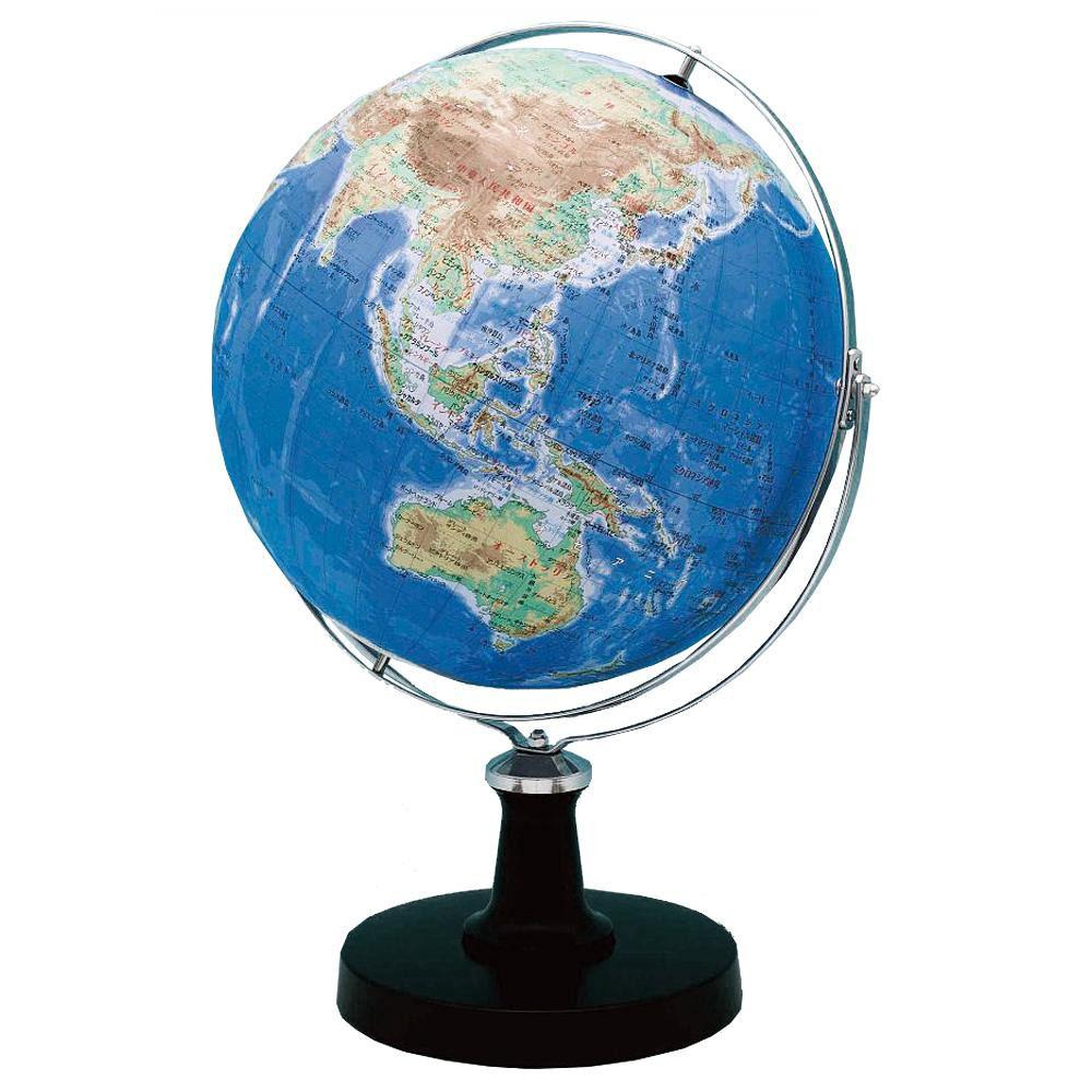 【SHOWAGLOBES 地球儀 地勢図タイプ 43cm 43-TRA】
