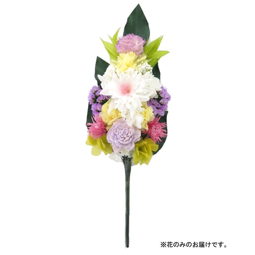 土橋美穂デザイン お供え用 プリザーブドフラワー アレンジメント 優咲 Mサイズ 花のみ