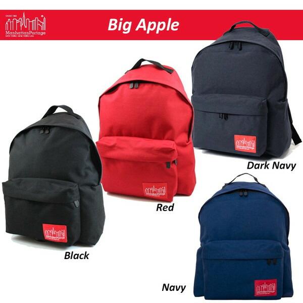 マンハッタンポーテージ 送料無料 ビッグアップル バックパック リュックサック デイパック Manhattan Portage Big Apple Backpack