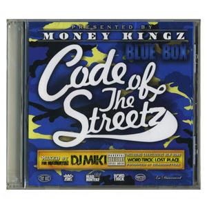 SALE-PRICE DJ 百貨店 全店販売中 MIKI CODE OF STREETZ THE BOX BULE