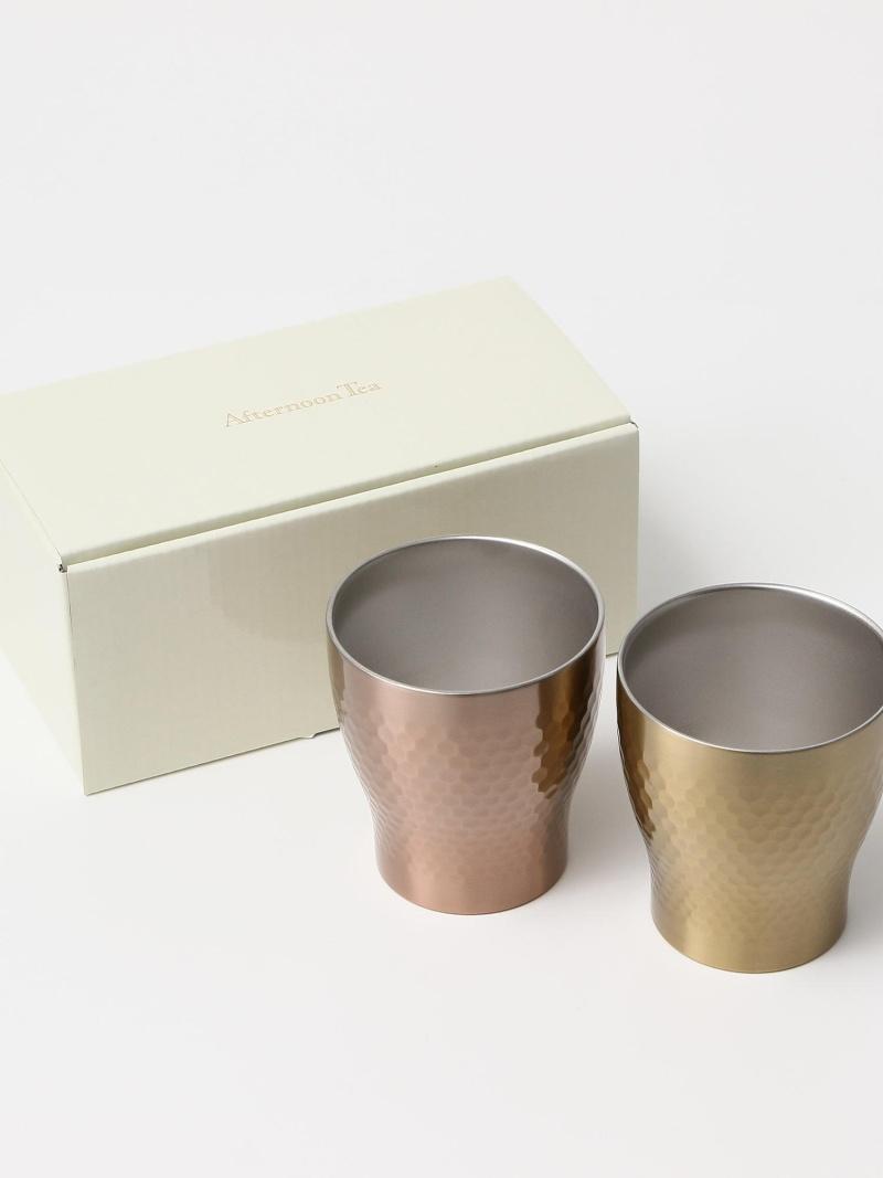 [Rakuten Fashion]ステンレスタンブラー・280ml(2個セット) Afternoon Tea アフタヌーンティー・リビング 生活雑貨 キッチン/ダイニング グレー