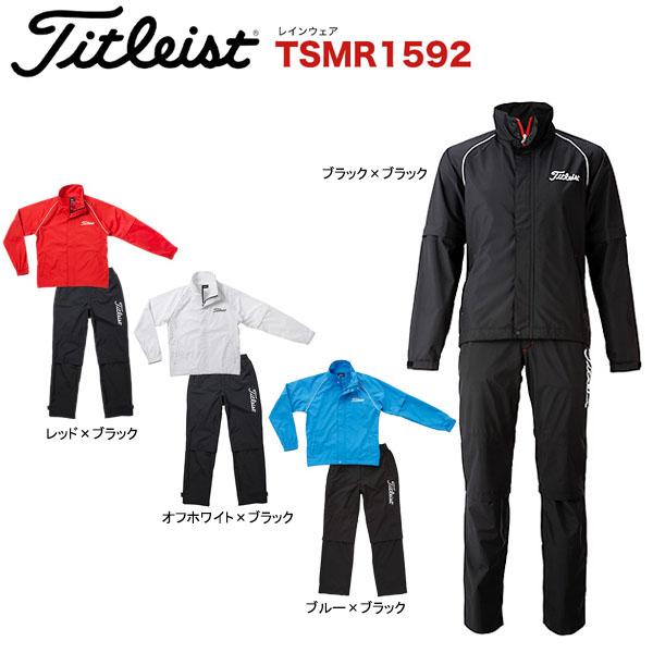 タイトリスト メンズ レインウエア 上下セット TSMR1592 ゴルフウェア 【あす楽対応】
