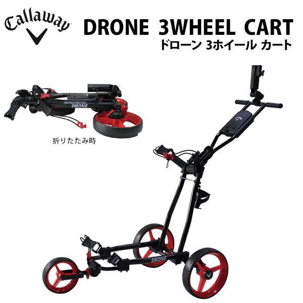 想像を超えての キャロウェイ DRONE DRONE CART 3WHEEL CART プッシュカート 4532220671341 4532220671341【あす楽対応】, ブランド京の蔵小牧【最安挑戦!】:379036ee --- canoncity.azurewebsites.net
